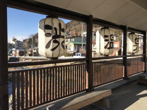 長野県の渋温泉で9つの外湯めぐりをしたよ【観光名所の金具屋】