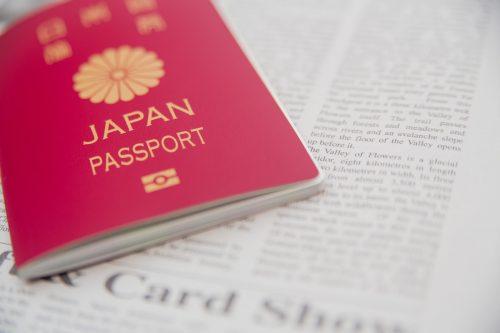 初めてのパスポート申請!必要書類や取り方の流れ・料金を詳しく解説