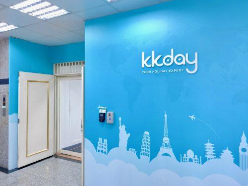 KKday本社を訪問しました【台湾からワクワクする体験ツアーを】