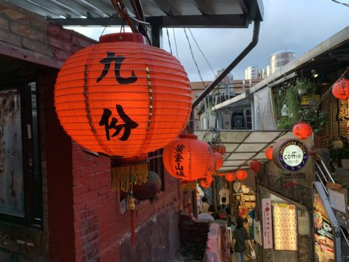十分でランタン飛ばしから九份老街を散策【2019年4月台湾旅行記②】
