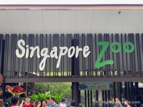 シンガポール動物園の割引チケット料金や行き方・営業時間