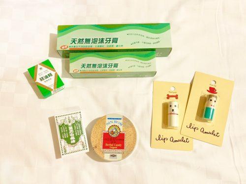 台湾土産おすすめ定番ばらまき土産6つ【スーパーとドラックストア】