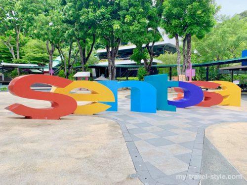 セントーサ島マーライオンやユニバーサル、シーアクアリウムを観光【2019年5月シンガポール旅行記③】