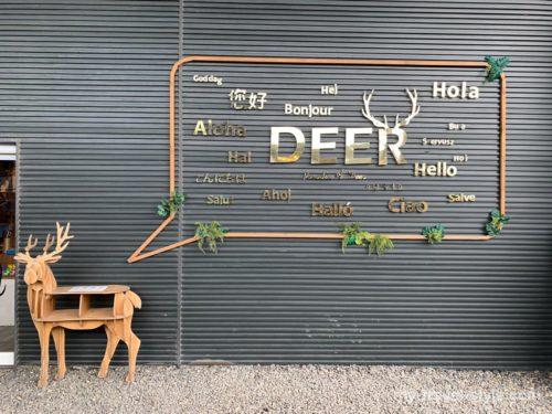墾丁で台湾鹿とふれあえる「パラダイス・オブ・ディアー」割引チケット