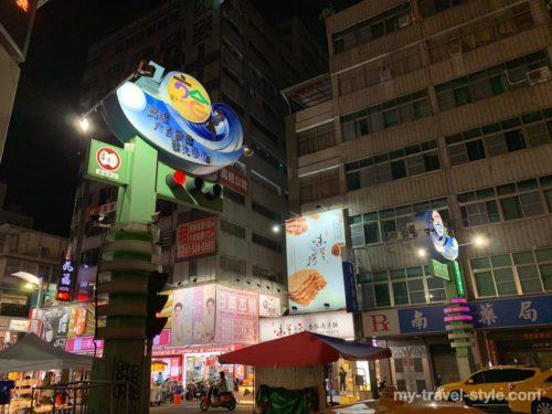 高雄で一番有名な「六合夜市」で食べるべきおすすめグルメ【台湾】