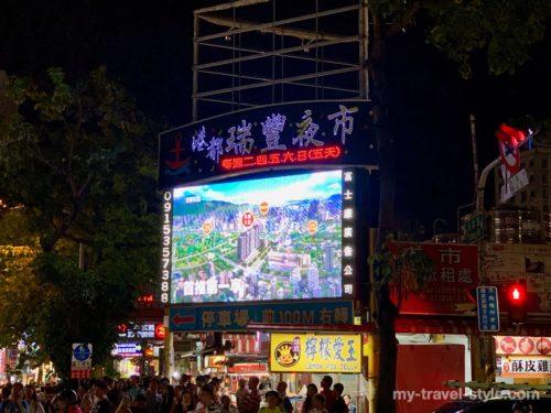 高雄の地元民が愛する「瑞豊夜市」のおすすめグルメ・行き方【台湾】