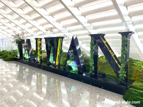 台湾の桃園