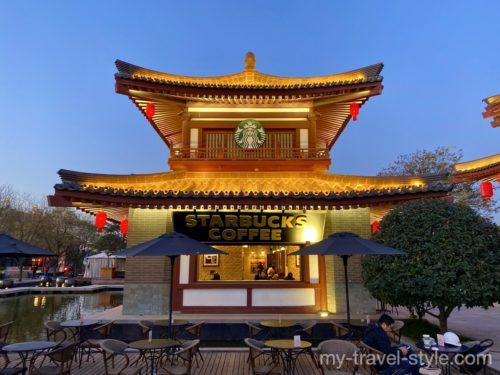 中国・西安のおしゃれなスターバックスを2つ紹介【寺院風&鐘楼店】