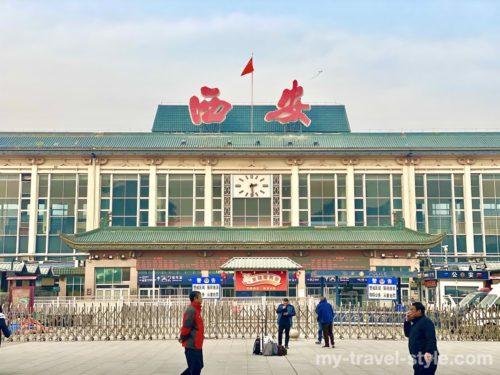 中国・西安駅の荷物預かり所・コインロッカー【実際に利用してみた】